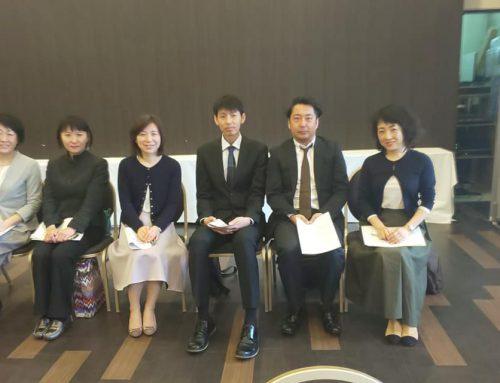 平成31年度 青年部総会