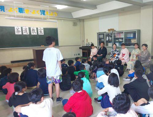 緑が丘小学校茶道教室